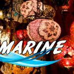 Сокровища Турции с Discovery channel